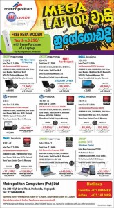 Metropolitan Mega Laptop Vasi at Nugegoda – Still Stock last