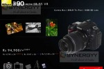 Nikon D90 with 18-55 VR for Rs. 94,900.00 in Sri Lanka – August 2013