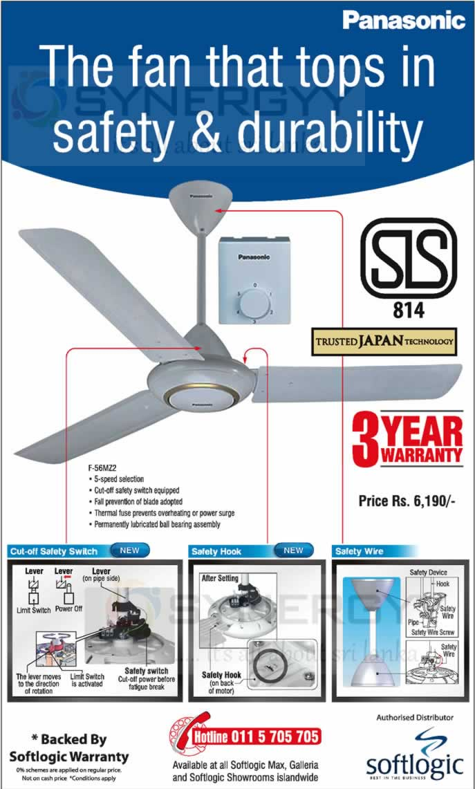 Panasonic ceiling fan for rs 619000 from softlogic synergyy panasonic ceiling fan for rs 619000 from softlogic mozeypictures Gallery