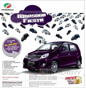 Perodua Elite Car Leasing Option for Rs. 200,000.00 – August 2013