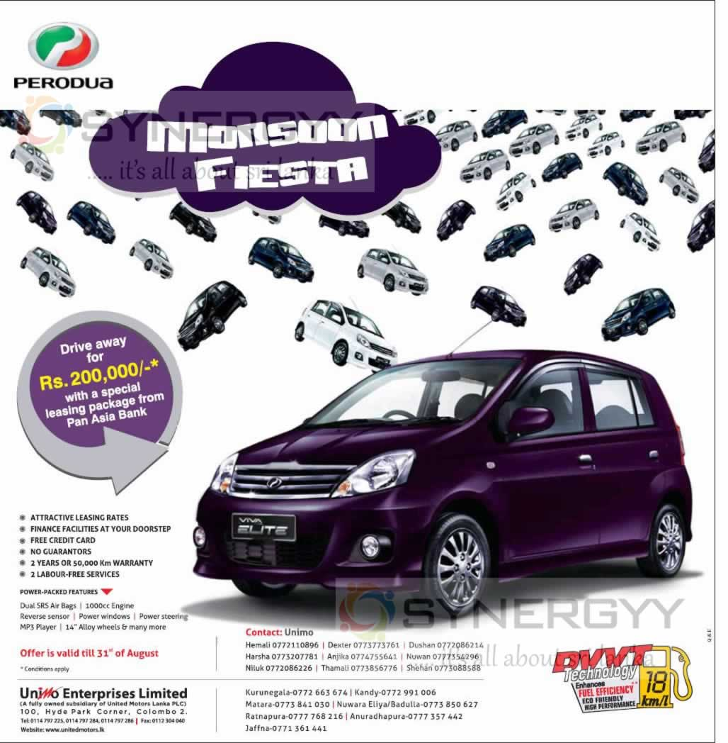 perodua elite car leasing option for rs 200 august 2013 synergyy. Black Bedroom Furniture Sets. Home Design Ideas