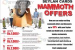 Seylan Cards Mammoth Offers