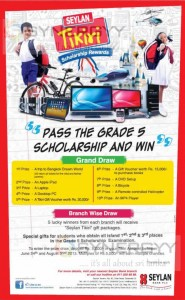 Seylan Tikiri Grade 5 Scholarship Rewards