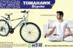 Tomahawk New White Collection in Sri Lanka