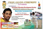 Upcountry Education Development Society – Prize Giving Ceremony on 11th August 2013