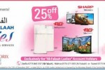 25% off for Al-Falaah Accounts Holders at Browns – till 30th November 2013