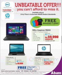 Abans Unbeatable Laptop Promotion – September 2013