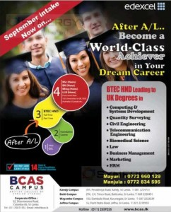 BTEC HND Programme from BCAS Campus in Sri Lanka – September Intakes