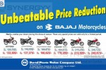 Bajaj Motorcycle Updated prices for April 2017