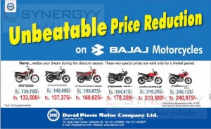 Bajaj Motorcycle Updated prices for September 2013