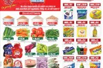 Cargills Food City – Promotion till 30th September 2013