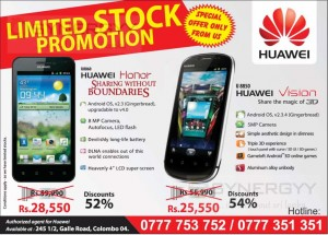 Huawei Honor & Huawei Vision Mobile phones Promotion in Sri Lanka