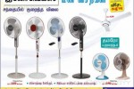Innovex Fans available for low Prices and Special Discount for Cash Sale