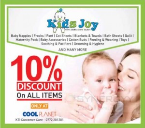 Kids joy 10% Discount on all Items at Cool Plant