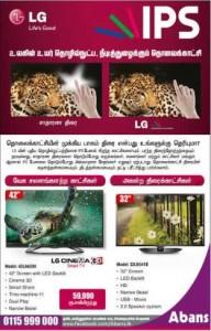 LG IPS TV in Srilanka