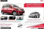Mahindra Quanto now Available in Sri Lanka for Rs. 3,750,000.00 for permit Holders