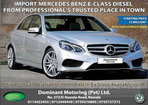 Mercedes Benz E- Class Diesel for Rs. 12 Million in Sri Lanka
