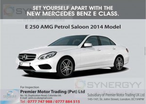 Mercedes Benz E250AMG Class Now available in Sri Lanka