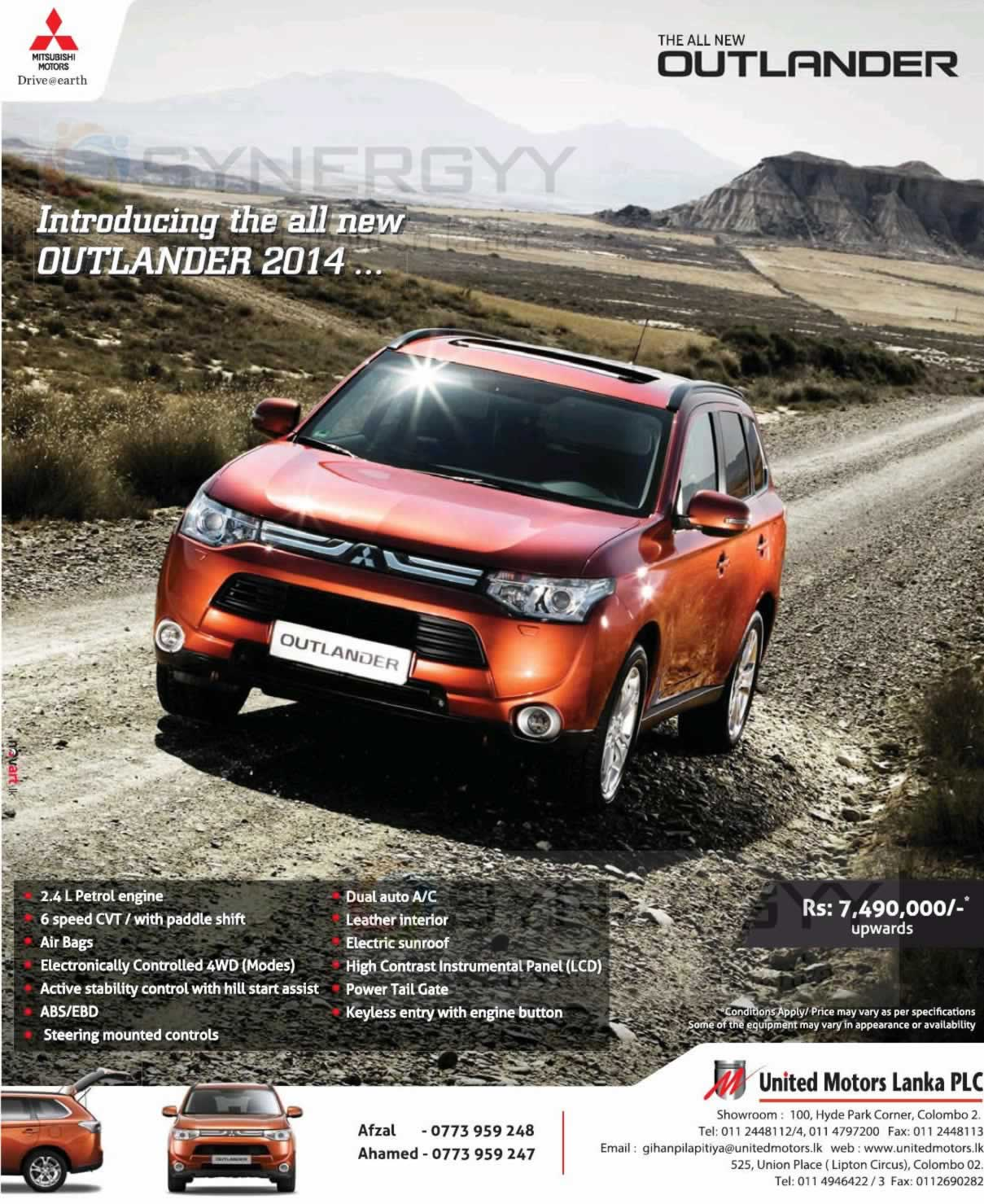 Mitsubishi Outlander 2014 Now In Sri Lanka For Rs