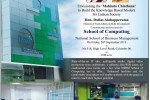 NSMB- National premier degree School Opens on 20th September 2013