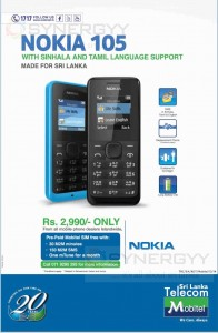 Nokia 105 for Rs. 2,990.00 in Sri Lanka by Mobitel