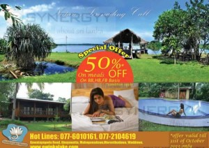Owinka Lake Resort 50% till 31st October 2013