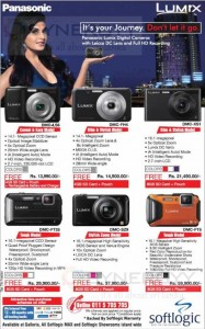 Panasonic Lumix Camera Prices in Sri Lanka