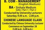SIPNA External Degree for Bachelor Degree