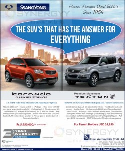 SSangYong Korando & Rexton SUV Prices in Sri Lanka