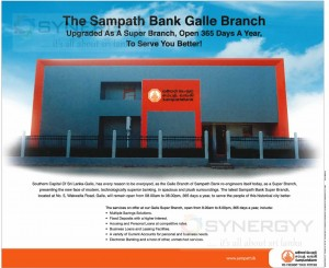 Sampath Bank Galle Branch upgraded as a superbranch – Open 365 days from 8.00 Am to 8.00 Pm