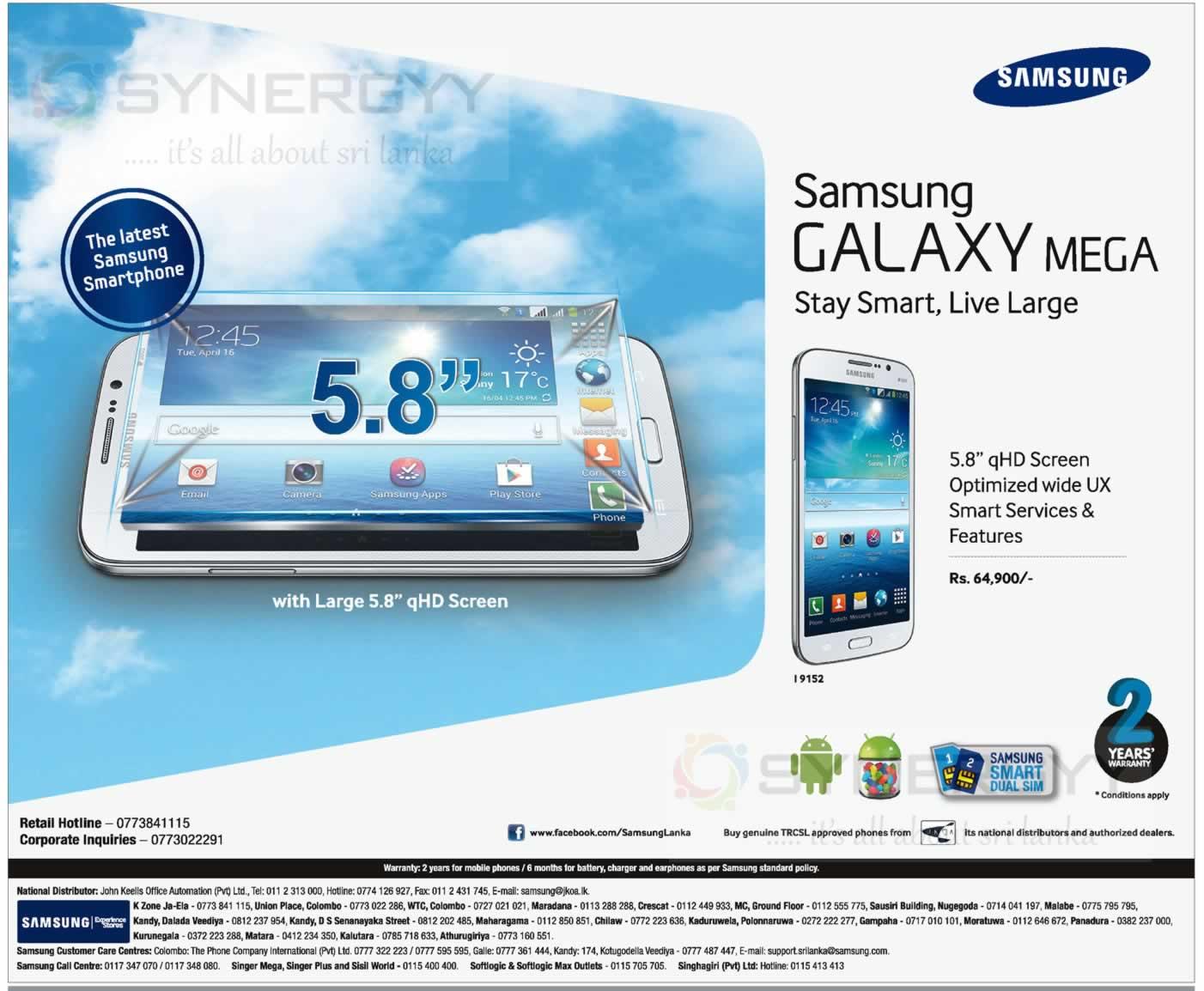 Samsung Galaxy Mega For Rs 64 900 00 In Sri Lanka 171 Synergyy