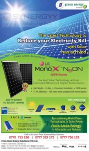 Solar Power Generation Green energy solution in Sri lanka – Rs. 800,000 upwards