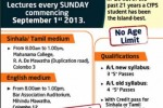Sri Lanka Law College Entrance Examination August 2014 – Sinhala/ Tamil/ English Medium Classes by CFPS