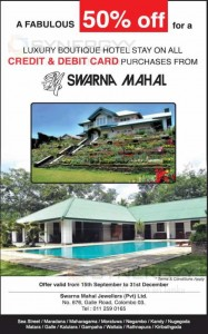 Swarna Mahal Boutique Hotel Stay Offer – 15th September to 31st December 2013