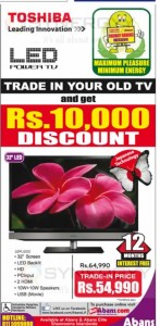 "Toshiba 32"" LED TV for Rs. 54,990.00 for trade in Price"