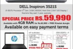 Toshiba, Dell And HP Laptop Prices in Sri Lanka