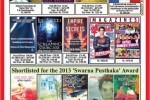 Vijitha Yapa Bookshop Sales at Special Price