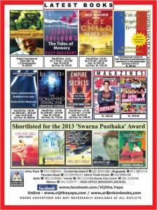 Vijitha Yapa Bookshop Sales at Special Price