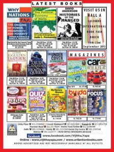 Vijitha Yapa Bookshop announces the special promotions with the special prices of recent editions.
