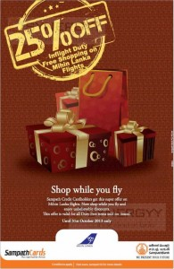 25% off Mihin In-flight Duty-Free for Sampath Bank Credit Card till 31st October 2013