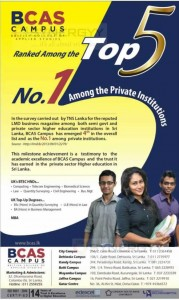 BCAS Campus Ranked Among the Top 5 Private Institutions in Sri Lanka