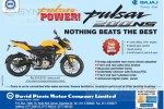Bajaj- Pulsar Power 200NS for Rs. 374,375.00 (Without VAT) October 2013