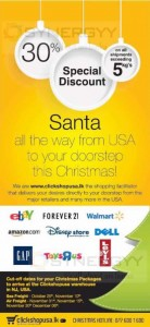 Clickshopusa.lk 30% Off on Christmas Seasonal Shopping