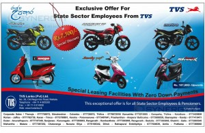 Exclusive Offer for State Sector Employees from TVS