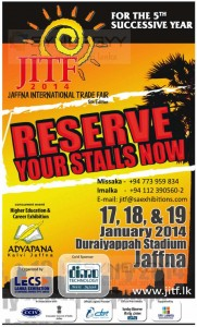 Jaffna International Trade Fair 2014 on 17th to 19th January 2014