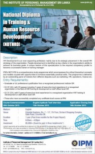 National Diploma in Training and Human Resource Development (NDTHRD) from IPM
