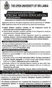 Postgraduate Diploma in Special Needs Education Programme from Open University of Sri Lanka