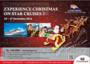 Star Cruises Experience in this Christmas from 24th- 27th December 2013