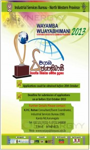 WayambaWijayabhimani 2013 Award on October 30, 2013