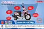Yamaha Ray for Rs. 7,390.00 per Monthly Installment – October 2013